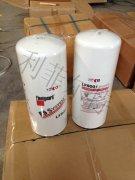 厂家长期批量供应FF5019弗列加替代滤芯