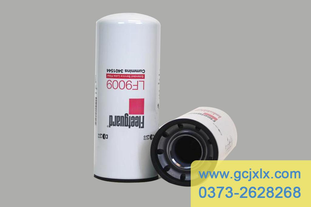 弗列加滤芯 LF9009
