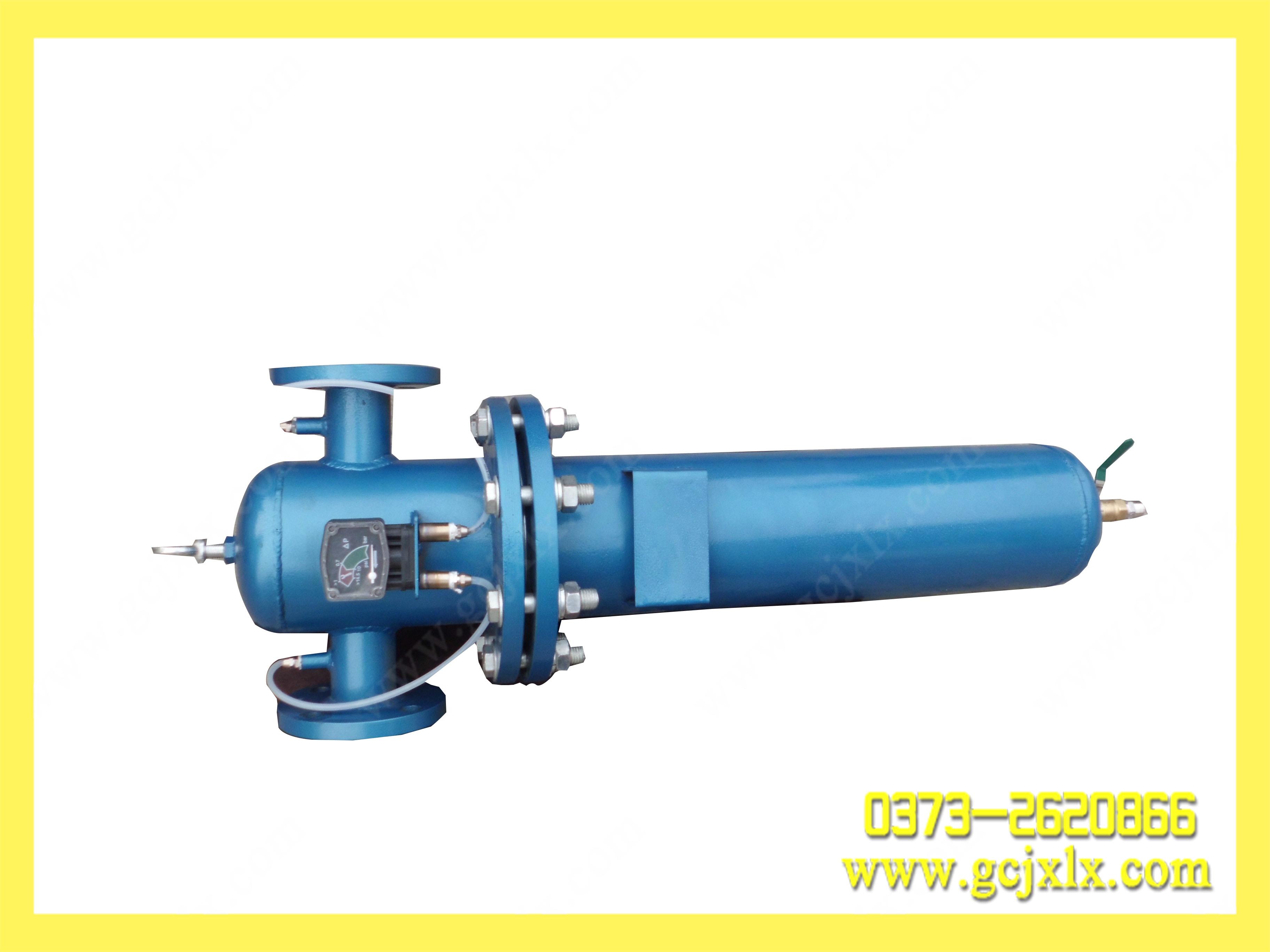 压缩空气精密过滤器XF3-24