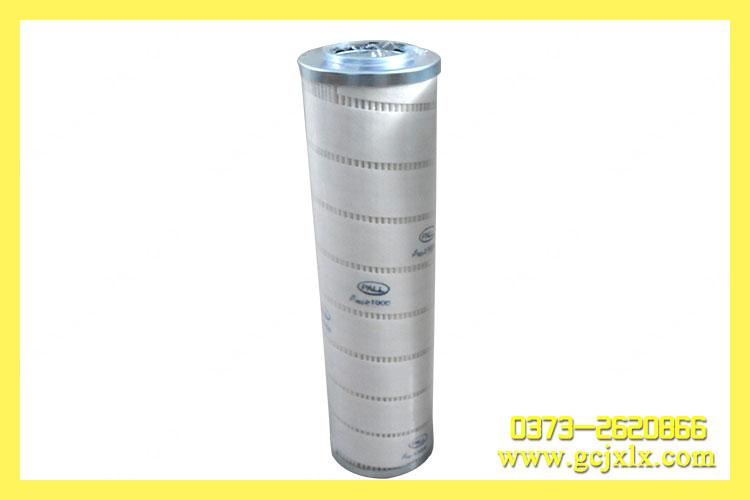 供应HC9700FKZ9Z液压滤芯