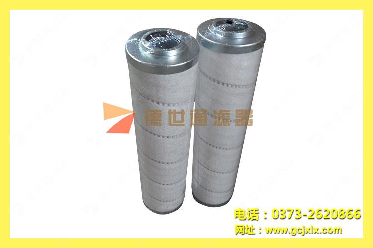 滤油机滤芯 HC8314FKP39H