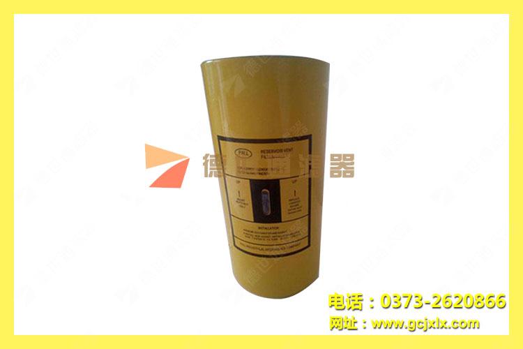替代PALL空气呼吸器滤芯HQ-GLQL.001