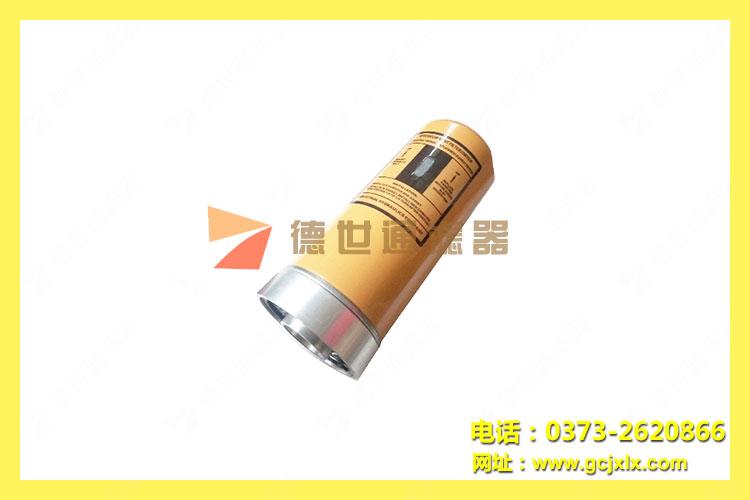 空气滤清器 HQ-GLQL.001 CH02A