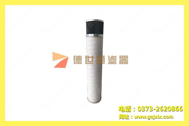 风电滤芯RP143483F1018H