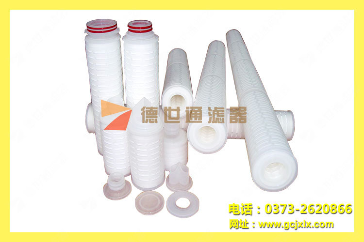 定冷水滤芯 SL-12/50