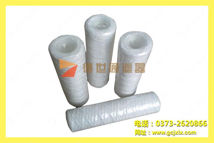 定冷水滤芯 WFF-125-1