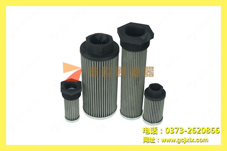 HQ25.200.12Z哈汽循环再生泵吸入口滤芯