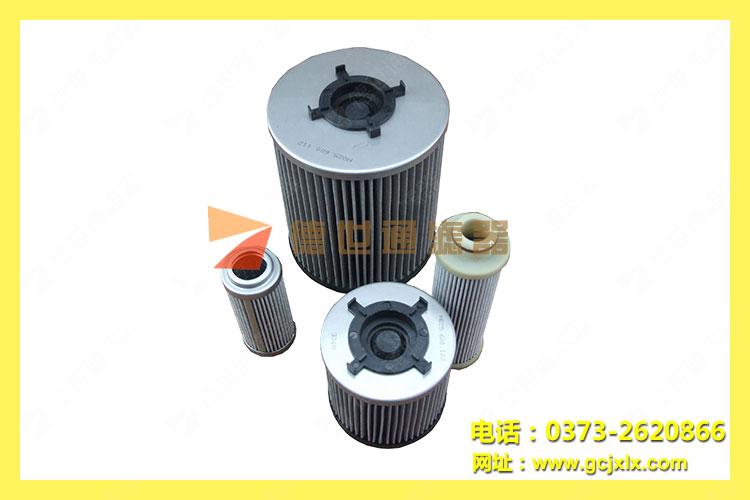 HQ25.300.17Z哈汽二级装置树脂滤芯,汽轮机滤芯