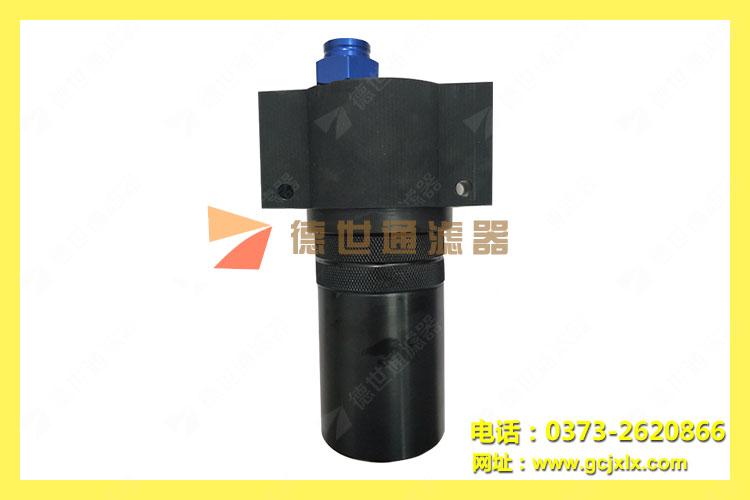 HH9021C12DPRWD高压过滤器