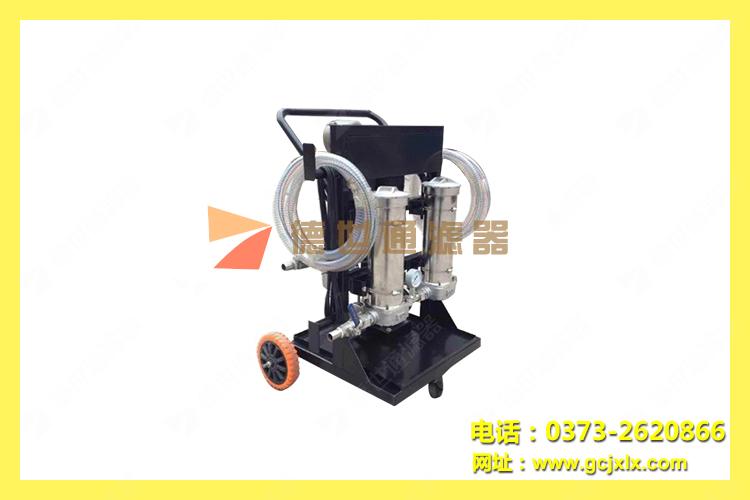 高精度滤油机COMO12005