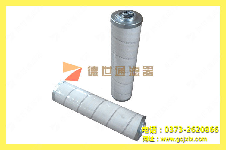 高压过滤器滤芯HC2286FKS12H50YT