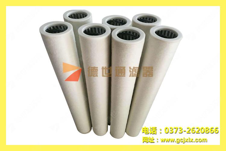燃气滤芯PPEF-336聚酯纤维滤芯