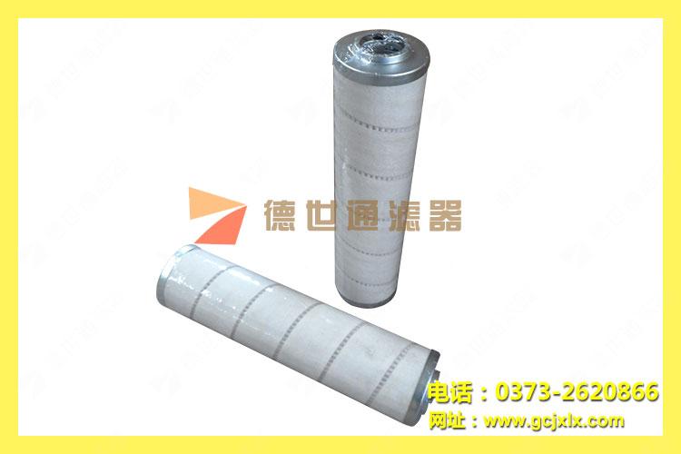 液压回油滤芯HC2286FCS12H50YT