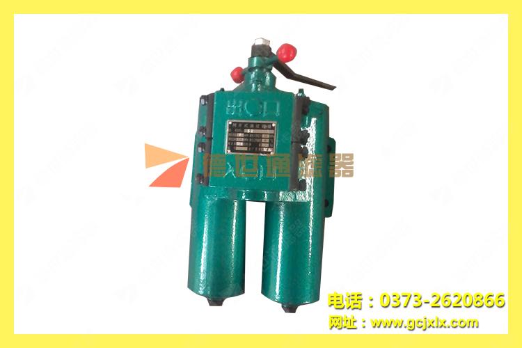 稀油润滑站用双筒过滤器SPL-40