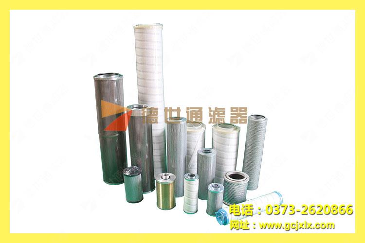 润滑机油站滤芯DYSLQ-100-50W
