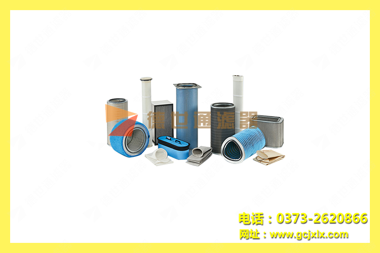 除尘滤筒P034308