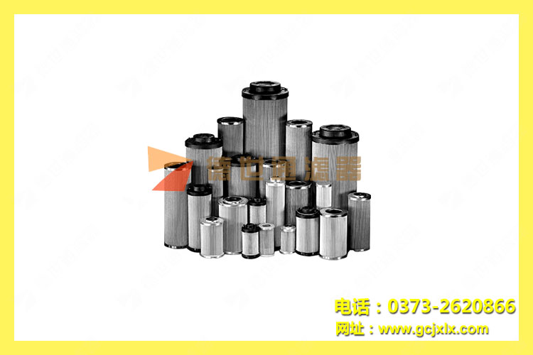 液压站油滤芯HHE0030DF10B
