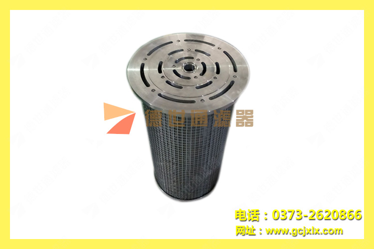 滤芯LY-60/25W-83