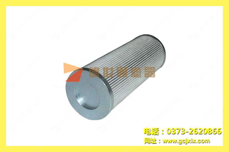 液压回油滤芯V2.1460-26