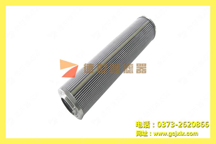 10626D80W热轧液压工段油膜滤芯