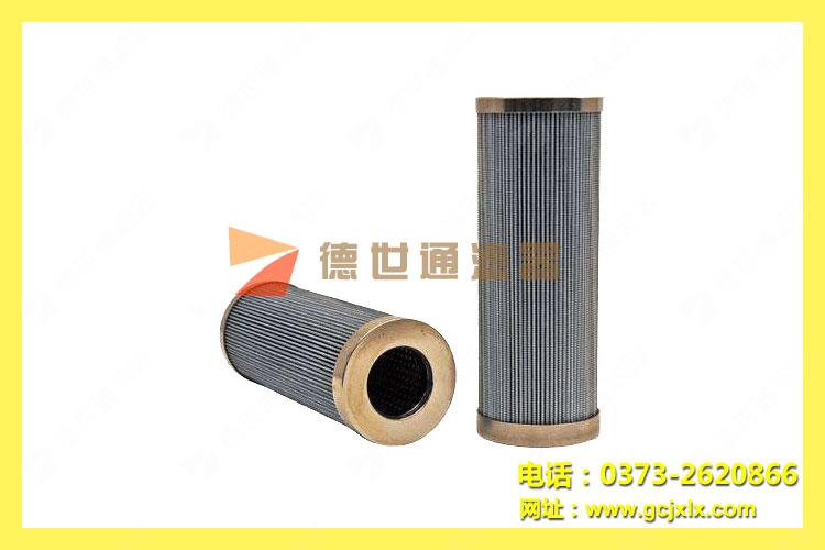 润滑油滤芯DYSLQ-100-50W