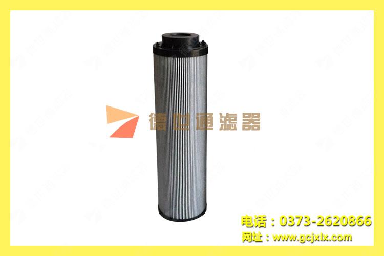 金属滤芯0025S075W