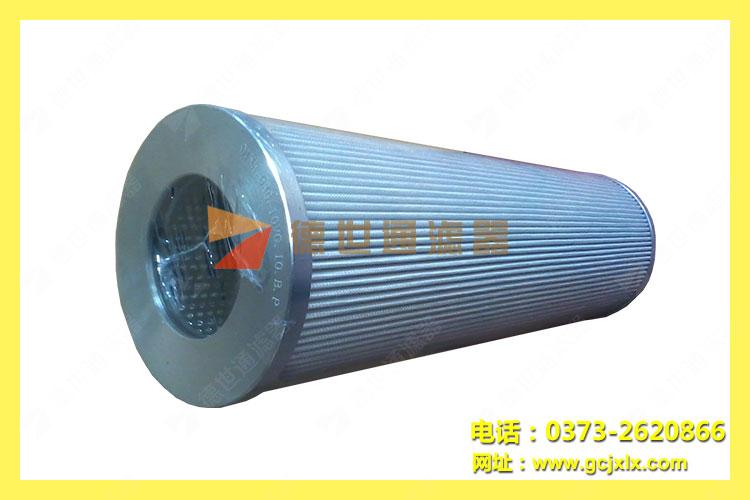 01E.631.10VG.16.S.P液压油滤芯