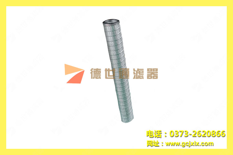 气液聚结滤芯CC3LG02H13