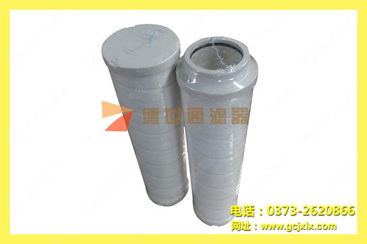 HCY0110FKP9Z油源回油滤芯