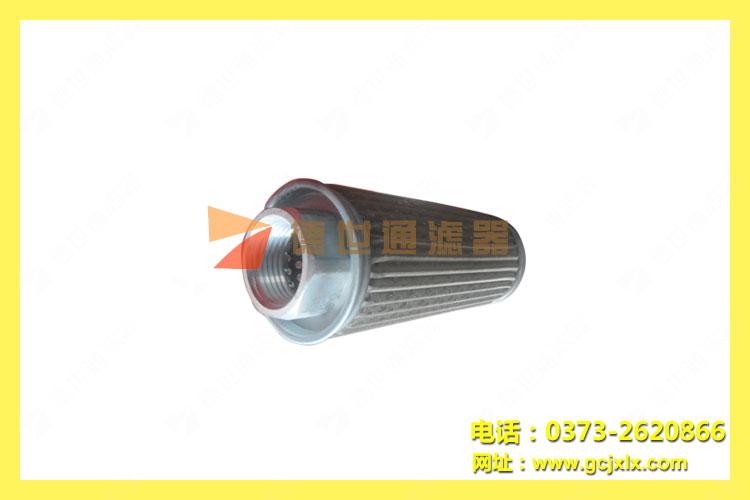 R928005891液压油滤芯