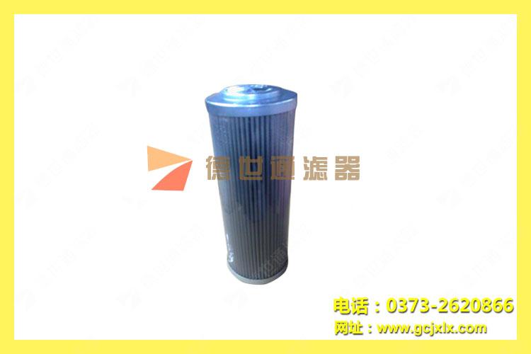 R928005999液压油滤芯