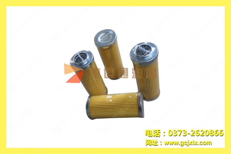 R928005963液压油滤芯
