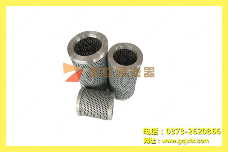 R928005964液压油滤芯