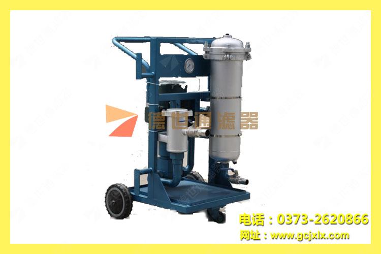 替代COMO 12005/7 滤油机