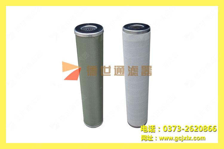 聚结分离滤芯MCC1401U220