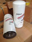 LF3460弗列加油田注井水用滤芯