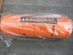 唐纳森全系列p170546旋装油滤芯