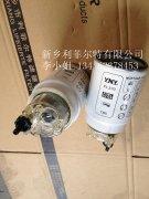 特价欧三机油滤清器PL270