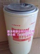 柴油滤清器弗列加系列FF5488