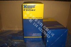 热卖Hengst亨斯特机油滤清器E251HD11