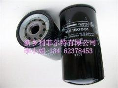 厂家特价三菱系列机油滤清器ME150631
