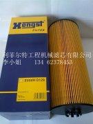 清仓亨斯特机油滤清器E500HD129