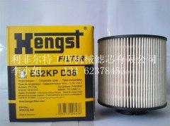 替换德国原装亨斯特机油滤清器E52KPD36