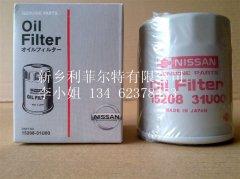 替代Nissan尼桑机油滤芯15208-31U00