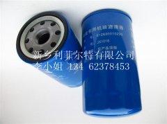 专做JX系列机油滤JX1016