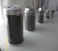 全系列油滤芯JX-400×100