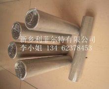 造纸厂用不锈钢水滤芯系列