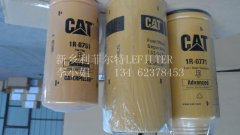 专业生产卡特油水分离器133-5673