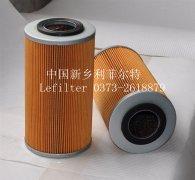 KS350-5 机油滤芯