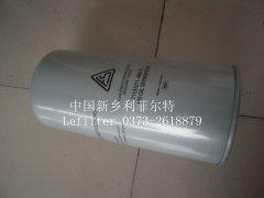 富盛油气分离器71131211-46910